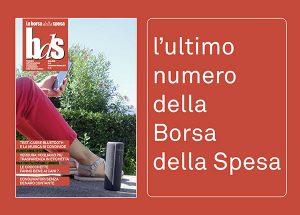 BdsS-sett17